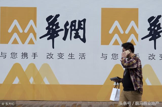 中国商业地产十大品牌榜
